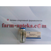 ZPHC TESTOSTERONE PROPIONATE
