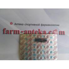 Оксандролон EPF купить (100таб 10мг Молдова)