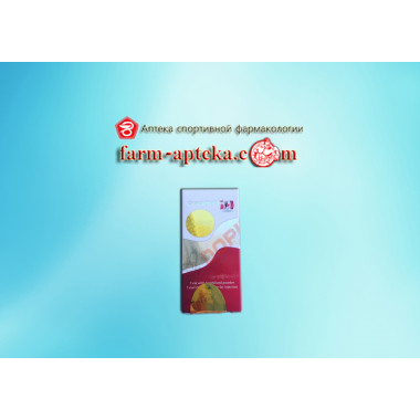 Гонадотропин (Gonadotropin 5000)